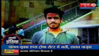 20-year-old man injured in firing in Chirag Delhi