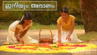 A BEAUTIFUL ONAM SONG - ഇനിയും ഒരോണം (Iniyum Oronam) - Written & Directed by Dr.Anish.N.R.K