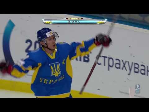 Хоккей ЧМ 2017 Украина - Венгрия
