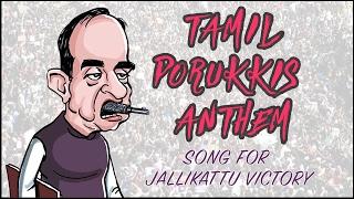 Tamil Porukkis Anthem | Jallikattu Victory Song