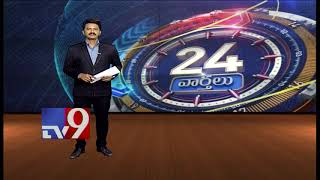 24 Hours 24 News || Top trending worldwide news || 14-03-2018 - TV9