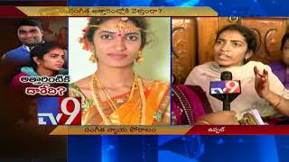 Fraud bridegroom || Wife, women's groups stage dharna