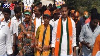 BJP Leader Niveditha Election Campaigning | Nagarjuna Sagar