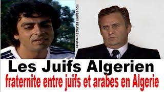 Les Juifs Algerien Reportage complet