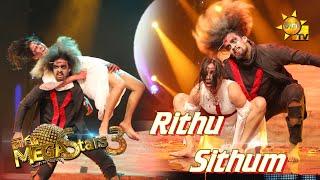 Rithu Akarsha with Sithum Mega Stars 3 | FINAL 15 | 2021-07-04