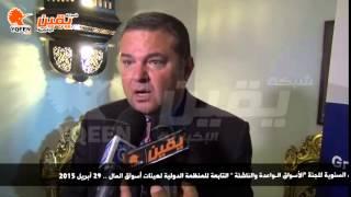 يقين | امين صندوق جمعية الأوراق المالية : المؤتمر فرصة للتعريف اللاعبين بالاسواق الخارجية علي مصر