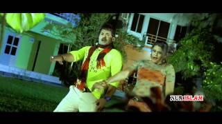 Tui Sudhu Amar - 2015 - Full Song 1080p HD Tui Shudhu Amar