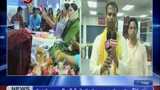 'Jagannadha Swamy Utsavam' at Sai Baba Temple North Brunswick, North Brunswick, New Jersey   TV5