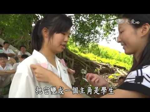 台灣-我的老師這樣教
