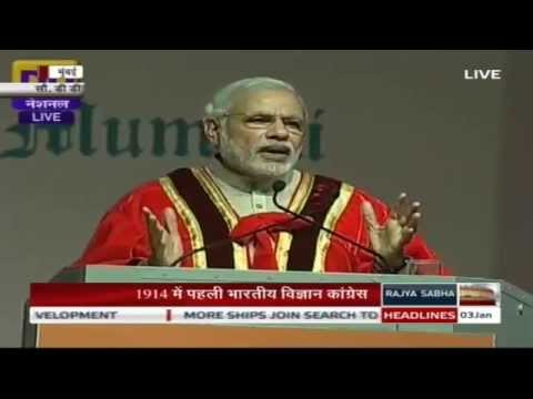 PM Narendra Modi's inaugural speech at the 102nd Indian Science Congress, Mumbai