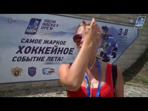 Дарья Миронова - о первом игровом дне Sochi Hockey Open 2018