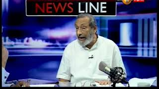NEWSLINE TV1 Scams in Sri Lanka. Vasudeva & Faraz