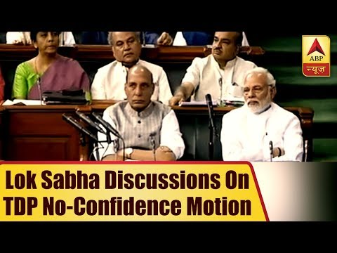 Kaun Jitega 2019: BJP Remains Unperturbed On No Confidence Motion | ABP News