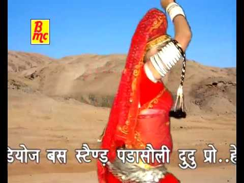 Rani Rangili New Videos 2014 video