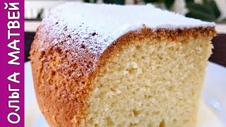 Очень Простой Кекс на Кефире, Все Смешал и Готово!!! | Homemade Pie - Quick Recipe, Subtitles