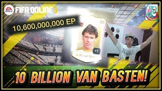 ~Boom Van Basten!~July Serial Package 2018 Opening - FIFA ONLINE 3