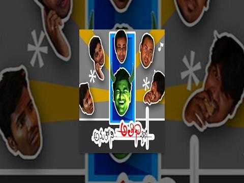 ANUKONI ATHIDI : (Surprise Guest) : With English Subtitles : Latest Telugu Horror Comedy Short Film