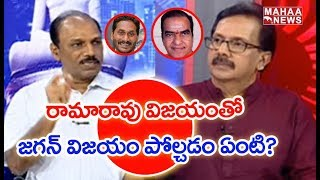 Analyst Lakshmi Narayana Reveals Shocking Facts On Jagan Victory In AP Elections |#PrimeTimeDebate