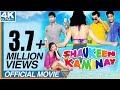 Shaukeen Kaminay  Hindi Full Length Movie    Kartik Gaur,Sahil Garg,Seema    Eagle Hindi Movies