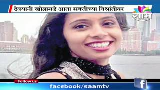 """video A disciplinary as well as an administrative action of """"compulsory wait"""" has been taken against diplomat Devyani Khobragade, who had hit the headlines last ye..."""