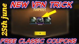 PubgMobile New Vpn Trick Get Free 10 Classic Scrape Coupons | Get Free classic Coupons {Hindi}