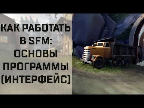 Степанов курер читать самиздат