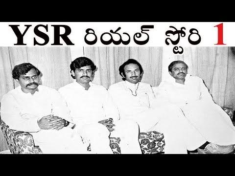 YSR Biopic by Prashanth in Telugu || YSR Biography Real Story | Yatra Trailer  | Full Movie Teaser