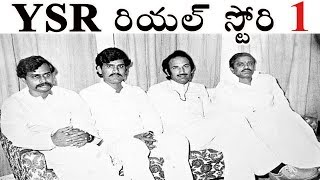YSR Biopic Part-1 | Yatra Movie Review | Yatra Trailer | Yatra Song | Yatra Movie Songs | Reaction