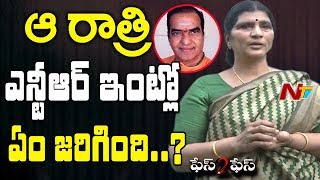 Lakshmi Parvathi Reveals What Happened the Night Before NTR Expired  - netivaarthalu.com