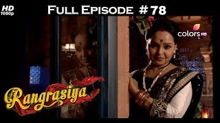 Rangrasiya - Full Episode 78 - With English Subtitles