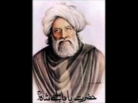 Ab Lagan Lagi Ki Kariye (baba Bulleh Shah) video