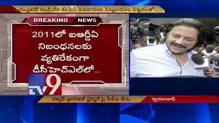 Breaking News || CBI files case against Deccan Chronicle chairman T Venkattram Reddy