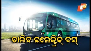 Electric Buses In Three Cities Of Odisha Soon