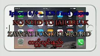 iphone 6 / ios.8 မွာကို jailbreak မလုပ္ပဲ့ zawgyi font/keyboard ထည့္နည္း