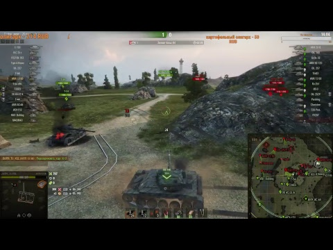 WOT | WORLD OF TANKS / пробую лбз (18+)