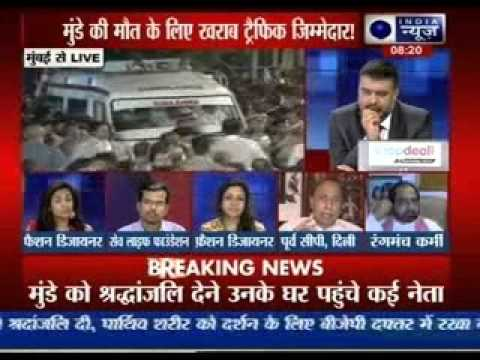 Tonight with Deepak Chaurasia: Gopinath Munde dies in road accident