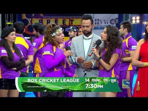 Rakhi Sawant's catfight - abuses BCL team member