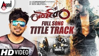 Sarkaar | Title Track Song | Kannada Rap King Chandan Shetty | Kannada HD 2018 | Jaguar Jaggi