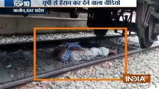 10 News in 10 Minutes | May 25, 2017 - India TV