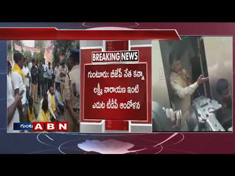 TDP Legal Cell Members Held a Protest at Kanna Laxminarayana House | Chandrababu Convoy Stopped