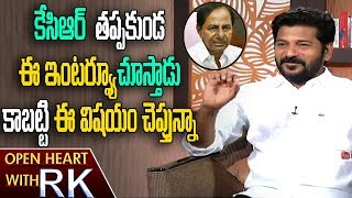 Revanth Reddy | Open Heart With RK