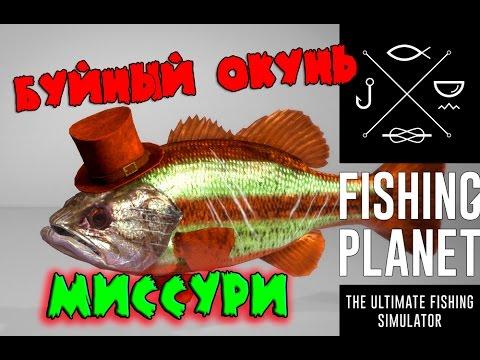 fishing planet ловля ильной рыбы