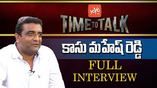 Kasu Mahesh Reddy Exclusive Interview - YSRCP - Andhra Pradesh - Politics