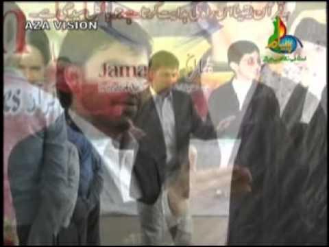 Shadman Raza Manqabat 2011 pyare Bacho Aao video