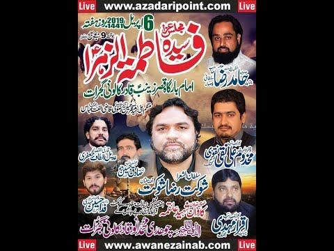 Live Majlis 6 April 2019 Qadir Colony Gujrat