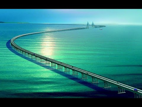 Самый длинный мост в мире !!!