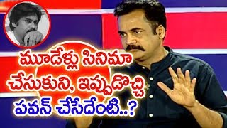 Actor Sivaji Fires On Pawan Kalyan Regarding Special Status For AP| #PrimeTimeWithMurthy