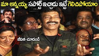 Hero Rajasekhar Speech After Winning Elections | MAA Press Meet | | Chiranjeevi | Life Andhra Tv