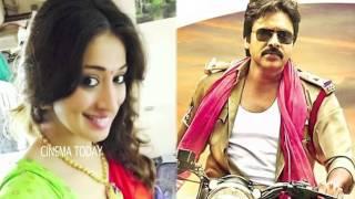 Sardar Gabbar Singh Item Song Pawan kalyan Lakshmi Rai First Look Exclusive