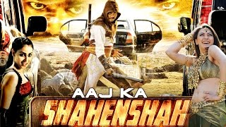 Puli Full Movie Star Vijay's - Aaj Ka Shahenshah (2015) - Hindi Dubbed Movie | Vijay